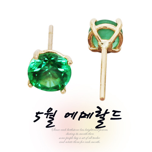 """<b><font color=""""662d91"""">[Good luck and happiness]</font></b> <br> 5month birthstone 14K natural emerald earring"""