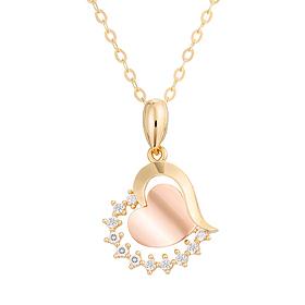 14K / 18K Sunshine Heart Necklace [overnightdelivery]