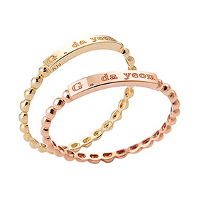 14k / 18k Bubble Stick Initial Rings