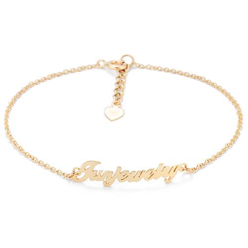14k / 18k mini initial bracelet