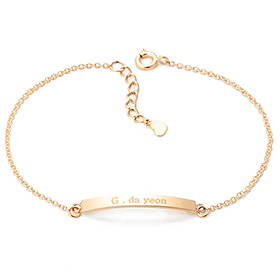 14k / 18k 3mm Slim Stick Initial Bracelet