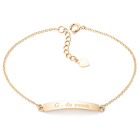 14k / 18k 4mm Slim Stick Initial Bracelet