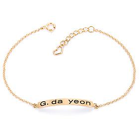 14k / 18k Sweet Bain Initial Bracelet