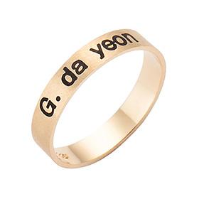 14k / 18k Sweet Bain Initial Ring