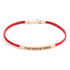 14K / 18K Mourin Rouge (Basic) single Initial Bracelet