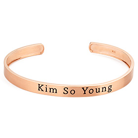 14K / 18K open bangle initial bracelet (small)
