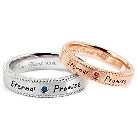 14K / 18K Pretzel diamond initial coupling
