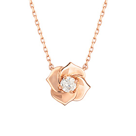 14K / 18K Bain Rose -Pink Necklace [overnightdelivery]