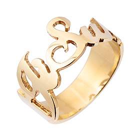 14k / 18k Gold English Initial Rings 1