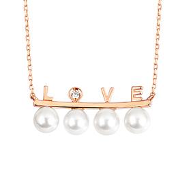 14k / 18k Love Plus Initial Necklace