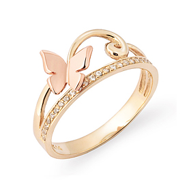 14K / 18K mysterious butterfly ring