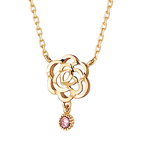 14K / 18K Rose Violet Necklace
