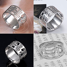 Silver Chinese initial ring