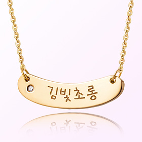 Simple Bar Birthstone Prevent Gold Necklace