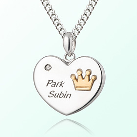 Heart Coin Crown Prevention Silver Necklace