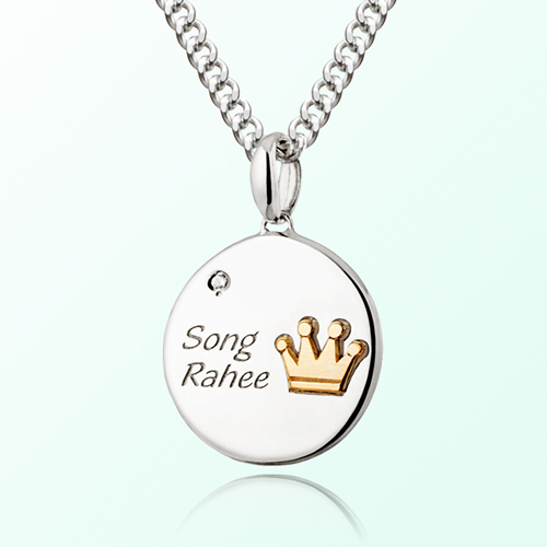Coin Crown Prevention Prevention Silver Necklace