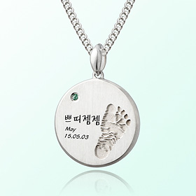 Prevent baby bear paint silver necklace