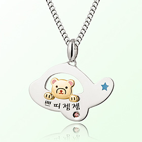 Airplane Petit Bear Character Prevent Blackout Silver Necklace
