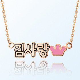 crown Korean initials all-in-one anti-lost gold necklace