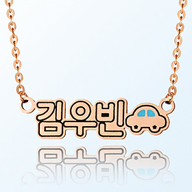 Car Hangul Initial all-in-one anti-lost gold necklace