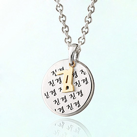 Baby initials Prevent childbearing silver necklace