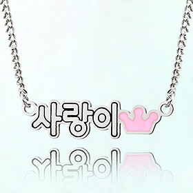 crown Korean initials all-in-one anti-spoiling silver necklace