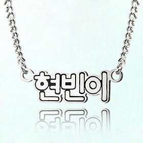 Korean initials all-in-one anti-lost silver necklace