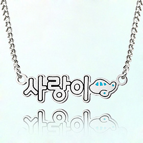 Airplane Hangul Initial all-in-one anti-lost silver necklace