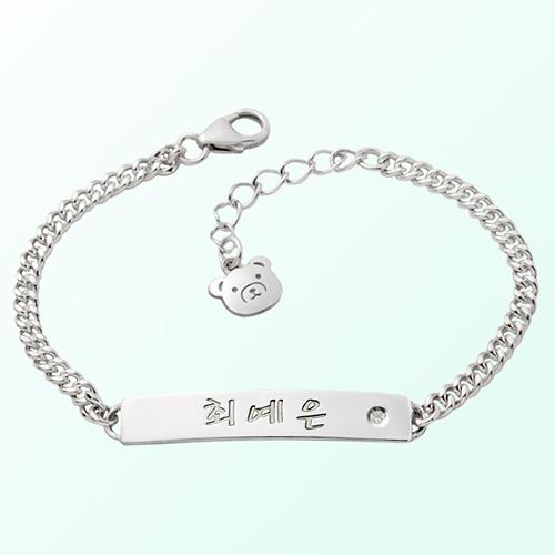 [Baby] simple stick bar silver bracelet to prevent mischief