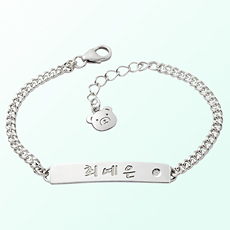 [Baby] simple stick bar silver bracelet to prevent mischief