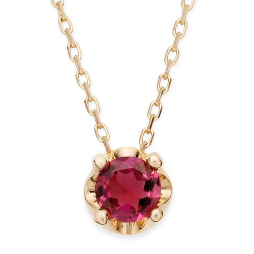 October Birthstone 5mm Natural Tourmaline Tiara Necklace