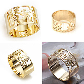 14k / 18k Gold Chinese Initial Rings