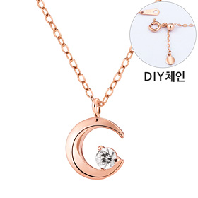 "<b><font color=""b400b0"" >[Part 1 Contemporary Emotion]</font></b> <br> 14K / 18K Love Moon Part 1 diamond Necklace [DIYchain] [overnightdelivery]"
