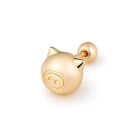 14K Golden Pig Piercing [overnightdelivery]