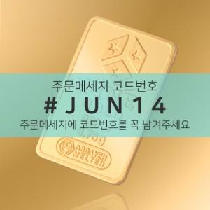 3.75g Hondon gold bar (99 won 16:00 open limited quantity 2Piece)