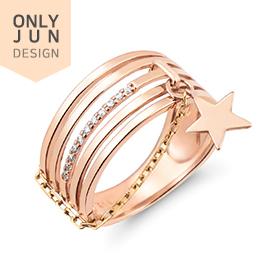 14K / 18K star chain ring