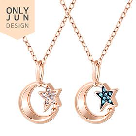 14K / 18K Starry Night Pendants purchase only / Necklace