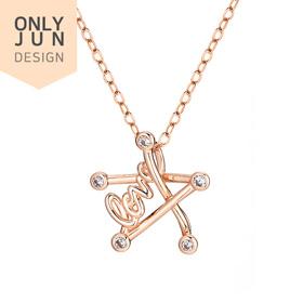 14K / 18K Loveway Necklace